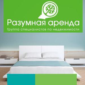 Аренда квартир и офисов Сергиева Посада