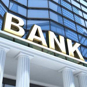 Банки Сергиева Посада