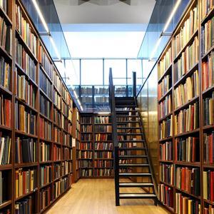 Библиотеки Сергиева Посада