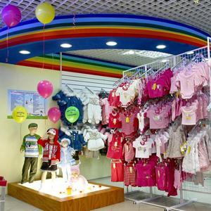 Детские магазины Сергиева Посада