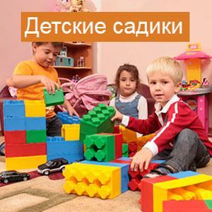 Детские сады Сергиева Посада