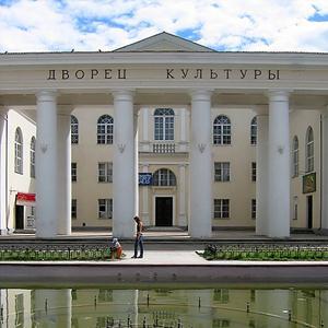 Дворцы и дома культуры Сергиева Посада
