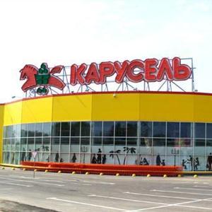 Гипермаркеты Сергиева Посада