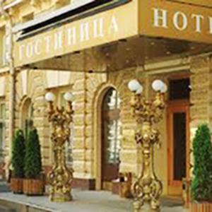 Гостиницы Сергиева Посада