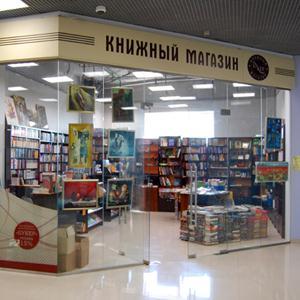 Книжные магазины Сергиева Посада