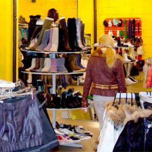 Магазины одежды и обуви Сергиева Посада