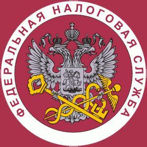 Налоговые инспекции, службы Сергиева Посада