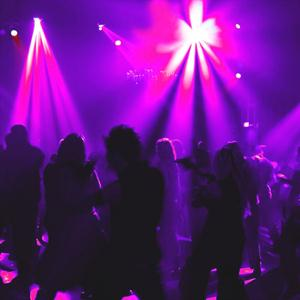 Ночные клубы Сергиева Посада