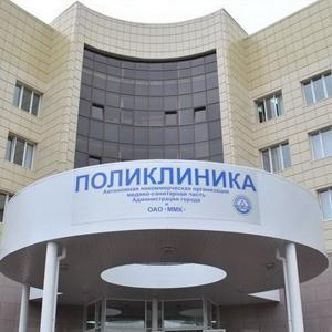 Поликлиники Сергиева Посада