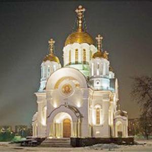 Религиозные учреждения Сергиева Посада