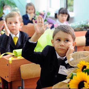 Школы Сергиева Посада