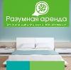 Аренда квартир и офисов в Сергиевом Посаде