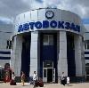 Автовокзалы в Сергиевом Посаде