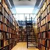 Библиотеки в Сергиевом Посаде