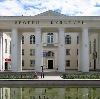 Дворцы и дома культуры в Сергиевом Посаде