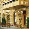 Гостиницы в Сергиевом Посаде