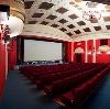 Кинотеатры в Сергиевом Посаде