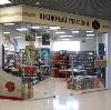 Книжные магазины в Сергиевом Посаде