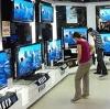 Магазины электроники в Сергиевом Посаде