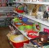 Магазины хозтоваров в Сергиевом Посаде