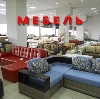 Магазины мебели в Сергиевом Посаде