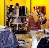 Магазины одежды и обуви в Сергиевом Посаде