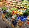 Магазины продуктов в Сергиевом Посаде