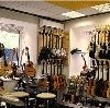 Музыкальные магазины в Сергиевом Посаде