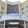 Поликлиники в Сергиевом Посаде