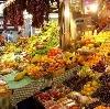 Рынки в Сергиевом Посаде