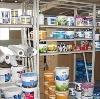 Строительные магазины в Сергиевом Посаде