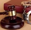 Суды в Сергиевом Посаде