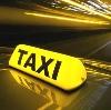 Такси в Сергиевом Посаде