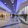 Торговые центры в Сергиевом Посаде