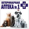 Ветеринарные аптеки в Сергиевом Посаде