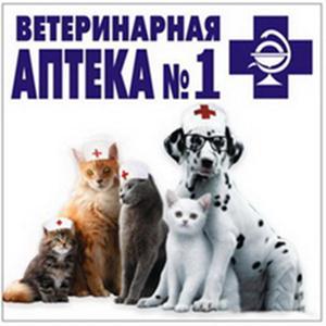 Ветеринарные аптеки Сергиева Посада
